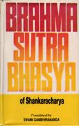 Brahma Sutra Bhasya (Antiquariat)