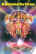 Brahmavaivartha Purana
