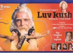 Luv & Kush (5 DVD Set)