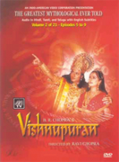 Vishnupuran (23 DVD Set), by B.R. Chopra
