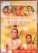 Sampurna Ramayan – DVD