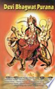 Devi Bhagawat Purana