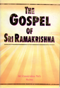 The Gospel of Sri Ramakrishna (Antiquariat)