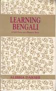 Learning Bengali (Antiquariat)