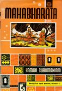 Mahabharata – Subramaniam (Antiquariat)