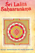 Sri Lalita Sahasranama (Antiquariat)