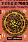 Srimad Bhagavatam (Antiquariat)