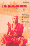 Adi Shankaracharya – DVD