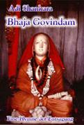 Bhaja Govindam – Sri Shankara