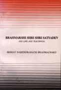 Brahmarshi Shri Shri Satyadev