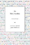 The Shiva Samhita