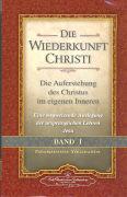 Die Wiederkunft Christi – 1. Band
