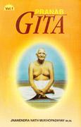 Pranab Gita – Vol 1