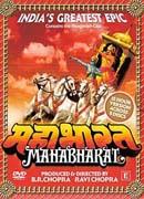 DVD Mahabharat – India's Greatest Epic – Kurzversion