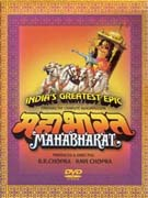 DVD Mahabharat – India's Greatest Epic