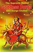 The Supreme Mother Goddess Durga