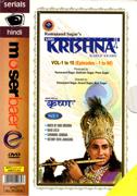Shri Krishna (15 DVD, Set 1) by Ramanand Sagar