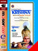 Shri Krishna (25 DVD, Set 3) by Ramanand Sagar
