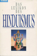 Lexikon des Hinduismus (Antiquariat)