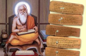 Die heiligen Schriften Indiens