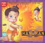 VCD – Hanuman