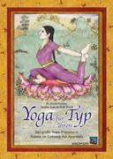 Yoga für Ihren Typ (Antiquariat)